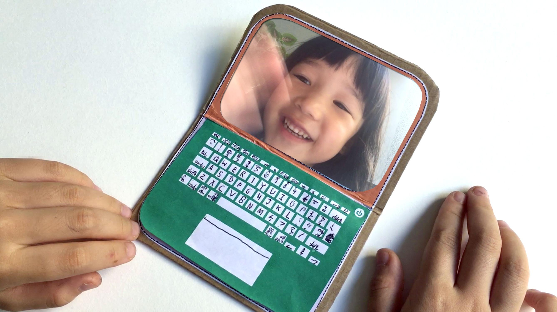 cardboard_laptop – EveryChusDay